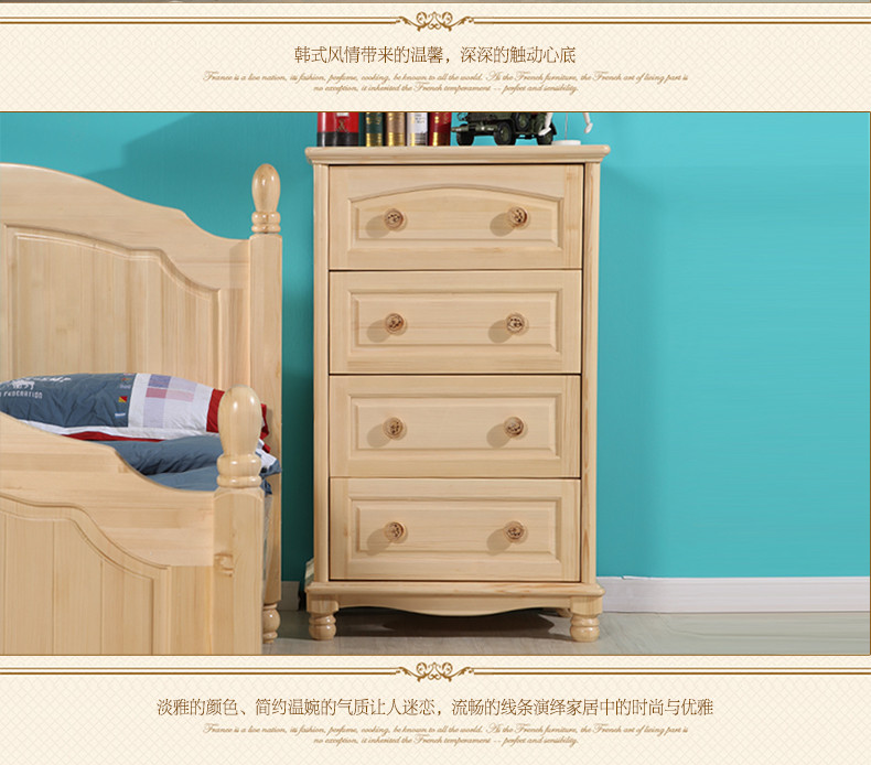 Cupboard 145