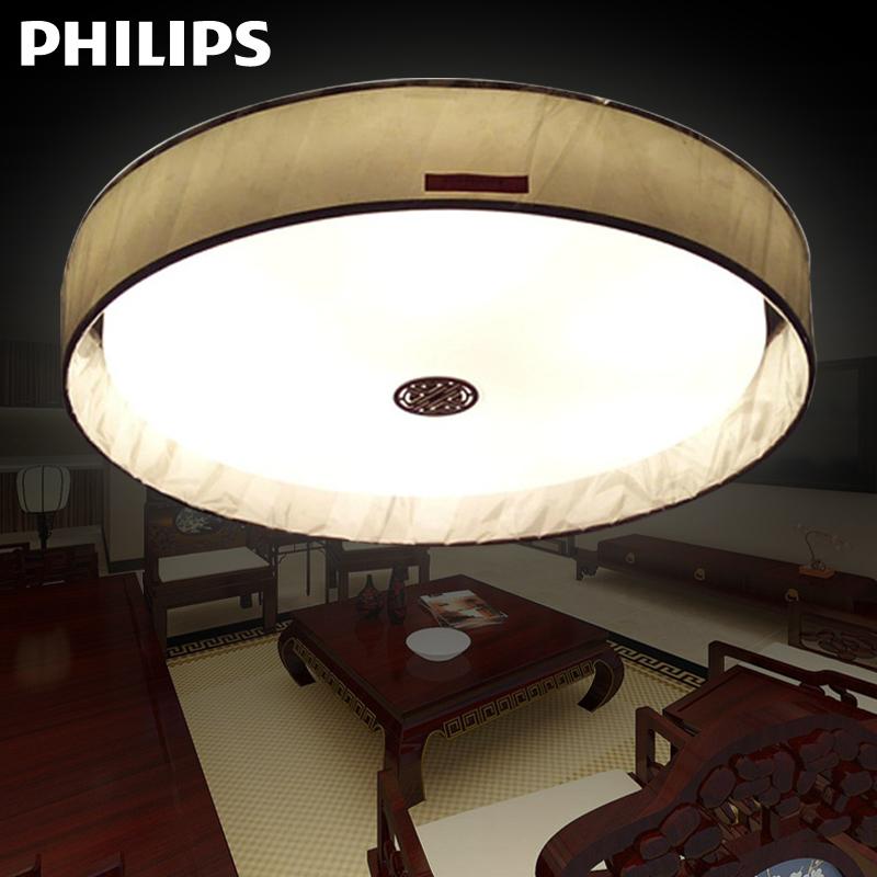 Lamp 122