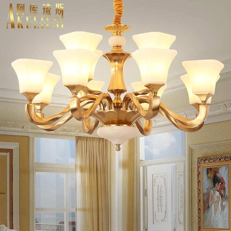 Lamp 142