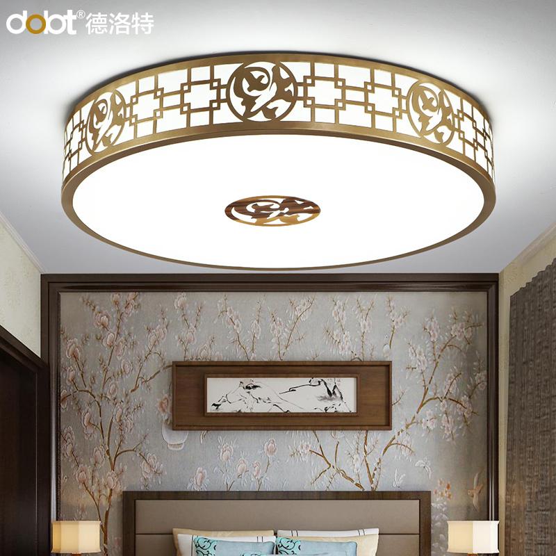 Lamp 104