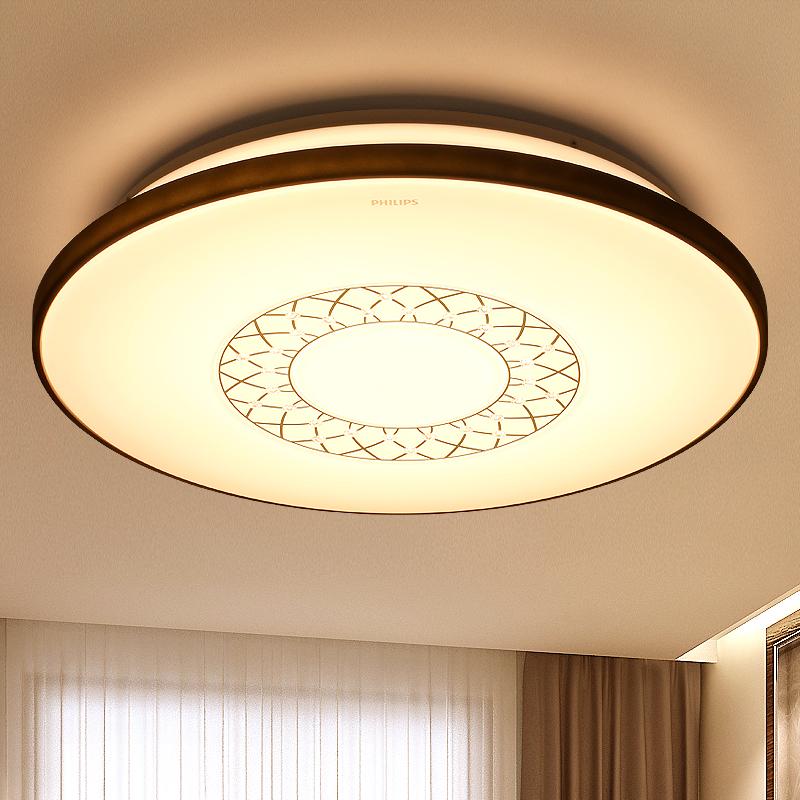Lamp 123