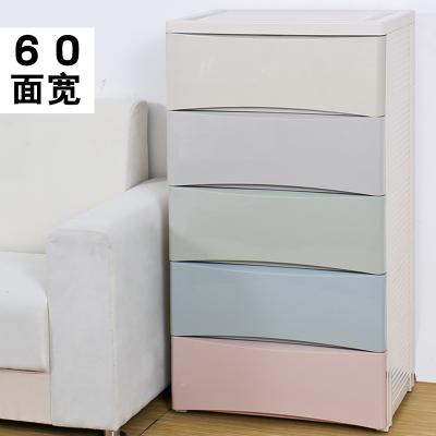 Cupboard 34
