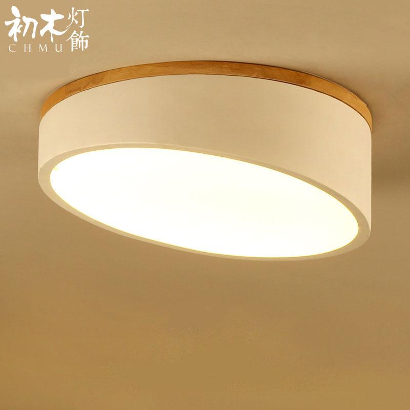 Lamp 263